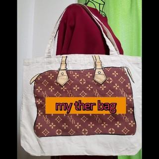 マイアザーバッグ(my other bag)のmy other bag (トートバッグ)