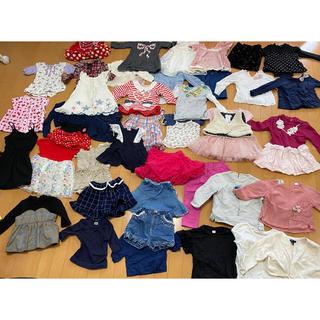 プティマイン(petit main)の80サイズ女の子服セット(その他)