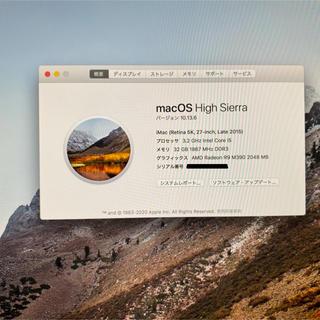 Apple - APPLE iMac MK472J/A 5K 27インチ