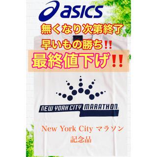 アシックス(asics)の★☆★アシックス ニューヨークシティーマラソン記念Tシャツ★☆★(Tシャツ/カットソー(半袖/袖なし))