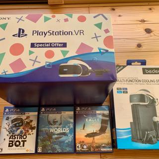 プレイステーションヴィーアール(PlayStation VR)のPlayStation VR Special Offer おまけ付き(家庭用ゲーム機本体)