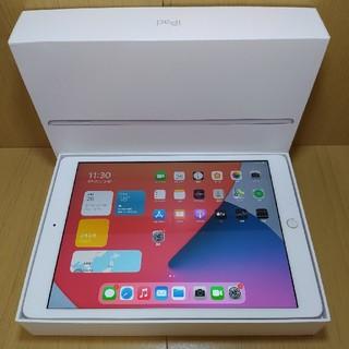 Apple - 新品同様Ipad 10.2 2019 第7世代 Wifi 32Gb 保証付き