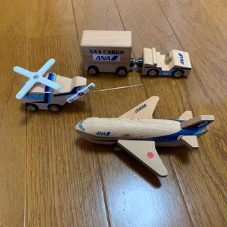エーエヌエー(ゼンニッポンクウユ)(ANA(全日本空輸))の木製トイ ANA (知育玩具)