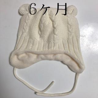 エイチアンドエム(H&M)のベビーニット帽 2〜6ヶ月(帽子)