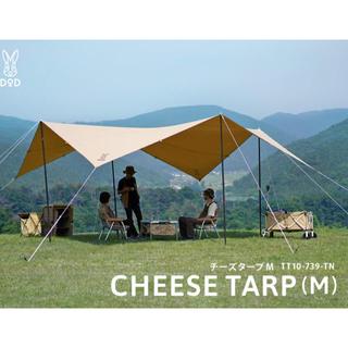 ドッペルギャンガー(DOPPELGANGER)のdod チーズタープ ビッグタープポール×2セット(テント/タープ)