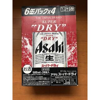 アサヒ(アサヒ)のアサヒ スーパードライ 500ml×24本 1箱 <<送料無料>>(ビール)