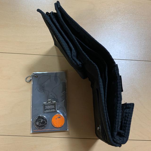 PORTER(ポーター)のPORTER×SNOOPY コラボ 財布 レア 希少付属品のおまけ付き メンズのファッション小物(折り財布)の商品写真