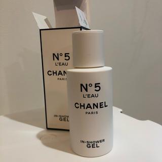 CHANEL - シャネル no.5  シャワージェル 未使用