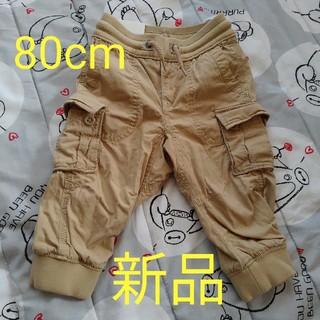 ベビーギャップ(babyGAP)の新品未使用☆ BabyGAP カーゴパンツ 12-18m 80cm 男の子(パンツ)