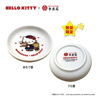 ハローキティ(ハローキティ)の幸楽苑 HELLO KITTY 醤油皿 1枚(食器)