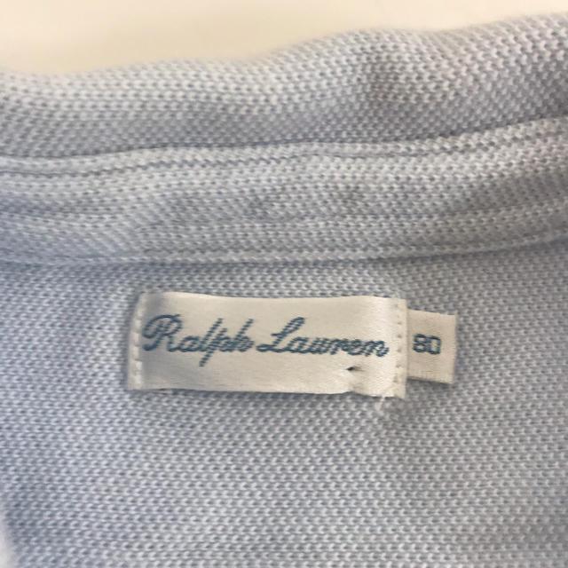 Ralph Lauren(ラルフローレン)のラルフローレン ロンパース 80 キッズ/ベビー/マタニティのベビー服(~85cm)(ロンパース)の商品写真