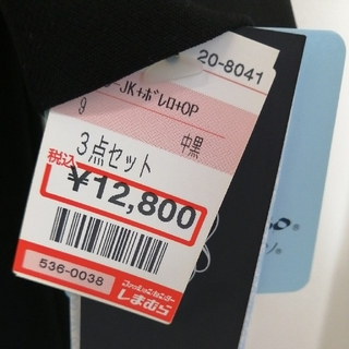 シマムラ(しまむら)の新品 しまむら ブラックフォーマル3点セット(礼服/喪服)