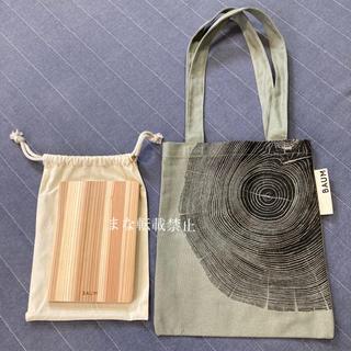 SHISEIDO (資生堂) - 資生堂 SHISEIDO BAUM バウム トートバッグ ノート