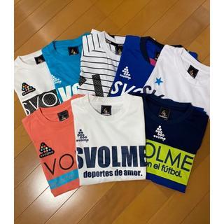 ルース(LUZ)の☆スボルメ☆美品☆8枚セット・Tシャツ☆サイズ・150☆(Tシャツ/カットソー(半袖/袖なし))