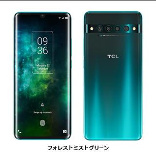 TCL 10 Pro SIMフリー フォレストミストグリーン
