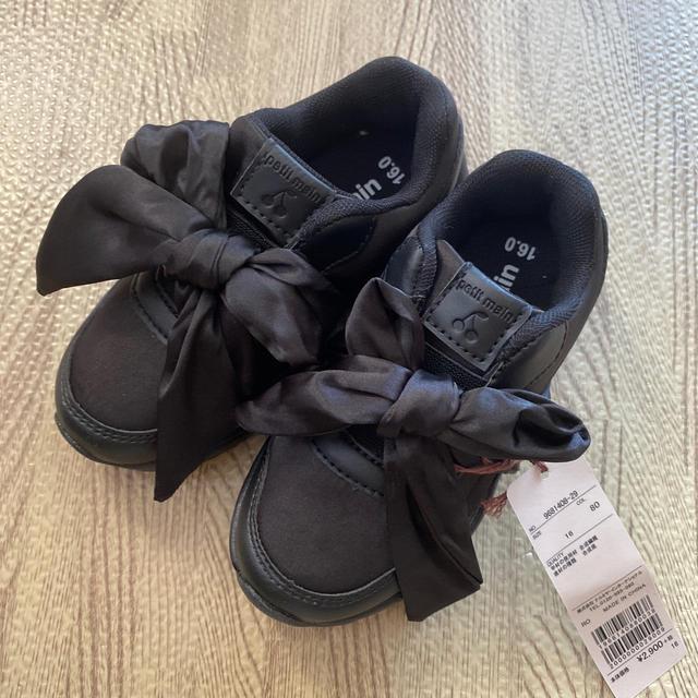 petit main(プティマイン)のプティマイン リボン 軽量 スニーカー 16 キッズ/ベビー/マタニティのキッズ靴/シューズ(15cm~)(スニーカー)の商品写真
