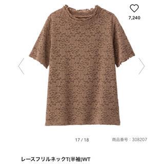 ジーユー(GU)のベージュ フリルネックt(シャツ/ブラウス(半袖/袖なし))
