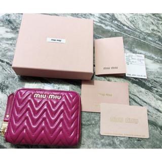 miumiu - miumiu コインケース 財布 ミニ財布 ミニウォレット