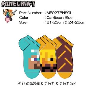 キッズ(KIDS)のマインクラフトソックス_【3 Pack/1set】 (靴下/タイツ)