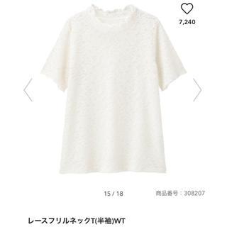 ジーユー(GU)の白 フリルネックt(シャツ/ブラウス(半袖/袖なし))