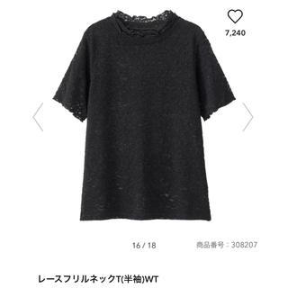 ジーユー(GU)の黒 フリルネックt(シャツ/ブラウス(半袖/袖なし))