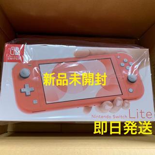 Nintendo Switch - Nintendo Switch Lite 本体 スイッチ ライト コーラル任天堂