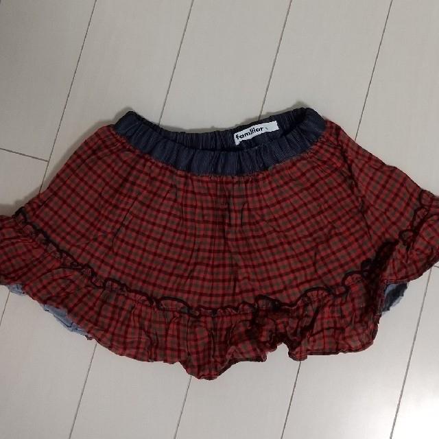 familiar(ファミリア)のファミリア  スカート  90サイズ キッズ/ベビー/マタニティのキッズ服女の子用(90cm~)(スカート)の商品写真