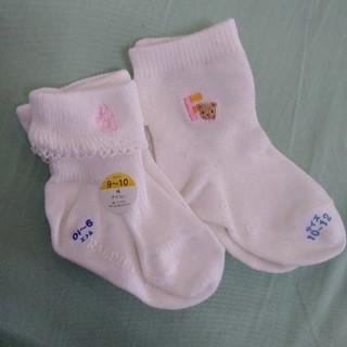 Ralph Lauren - ラルフとファミリアの靴下