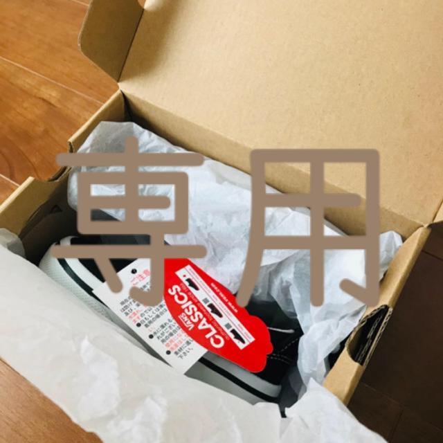 VANS(ヴァンズ)のVANS スリッポン 黒 キッズ キッズ/ベビー/マタニティのベビー靴/シューズ(~14cm)(スニーカー)の商品写真