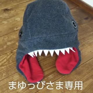 GAP Kids - GAP KIDS さめ 帽子 フリース 54 57cm