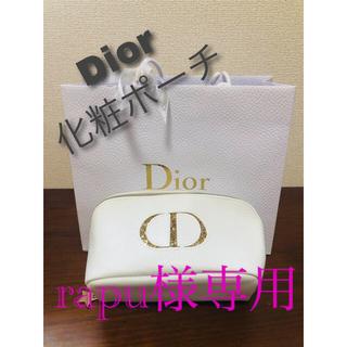 クリスチャンディオール(Christian Dior)のDior 化粧ポーチ(ポーチ)
