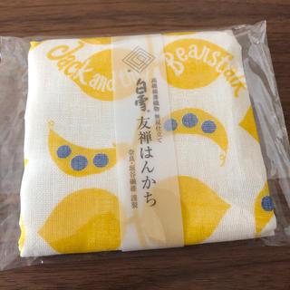 ビームス(BEAMS)の新品 友禅はんかち(日用品/生活雑貨)