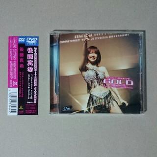 モーニングムスメ(モーニング娘。)の後藤真希コンサートツアー2003秋 ~セクシー!マッキングGOLD~ DVD(ミュージック)