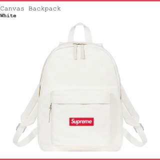 Supreme - Supreme Canvas Backpack White