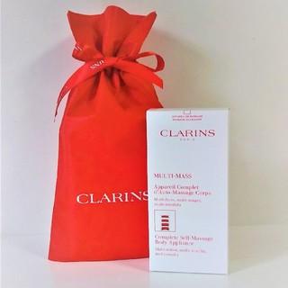 クラランス(CLARINS)の[新品・未使用]お家でエステ CLARINS マルチ-マス(ボディマッサージグッズ)