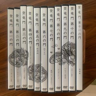 アムウェイ(Amway)の登竜門 vol.1〜11 Amway(その他)