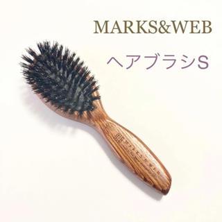 マークスアンドウェブ(MARKS&WEB)のMARKS&WEB ウッドヘアブラシ ブラウン Sサイズ(ヘアブラシ/クシ)