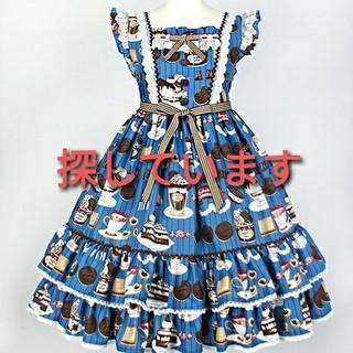 アンジェリックプリティー(Angelic Pretty)のAngelic pretty cream cookie parade jsk(その他)