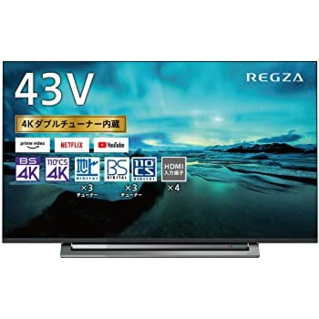 東芝(トウシバ)の新品 東芝 レグザ 4K 43V型 液晶テレビ 43M530X REGZA スマホ/家電/カメラのテレビ/映像機器(テレビ)の商品写真