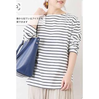 ラトータリテ(La TOTALITE)のボートネックロングTシャツ(Tシャツ/カットソー(半袖/袖なし))