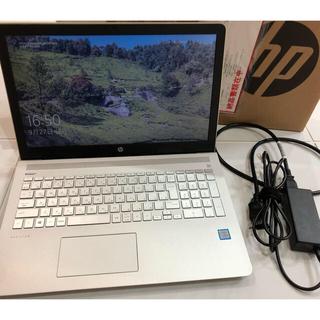 ヒューレットパッカード(HP)の15.6型 HP Pavilion 15(ノートPC)
