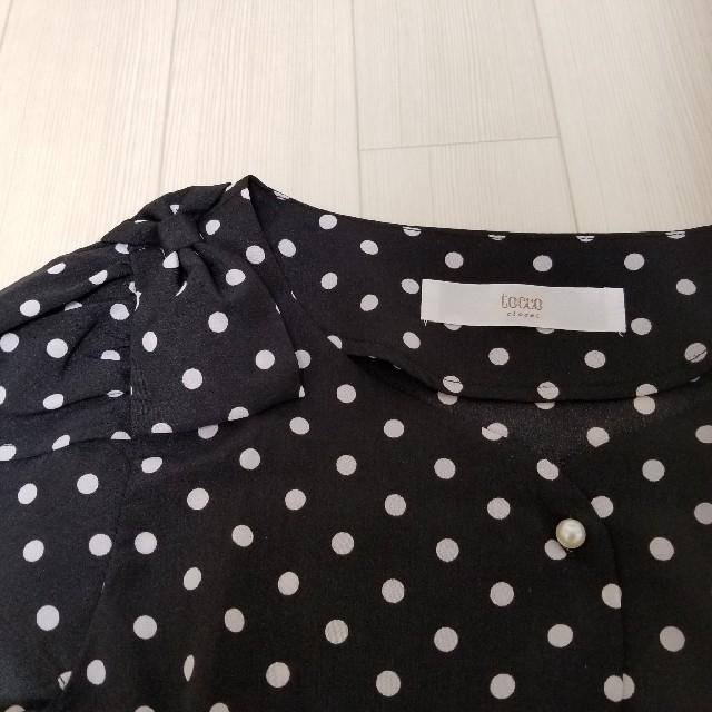 tocco(トッコ)のtocco ドット柄ブラウス レディースのトップス(シャツ/ブラウス(半袖/袖なし))の商品写真