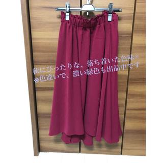 ショコラフィネローブ(chocol raffine robe)のロングスカート(ロングスカート)