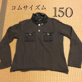 コムサイズム(COMME CA ISM)の150 コムサイズム トレーナー(Tシャツ/カットソー)