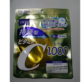 DHC - 持続型ビタミンC