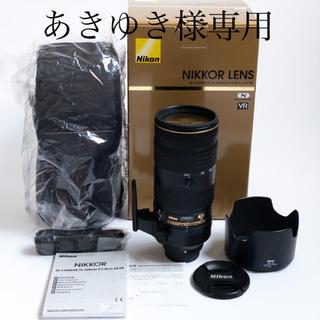 ニコン(Nikon)のあきゆき様専用AF-S NIKKOR 70-200mm f/2.8E FL VR(レンズ(ズーム))