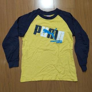 PUMA - 【値下げ】140 子供服 プーマ ロンT 140