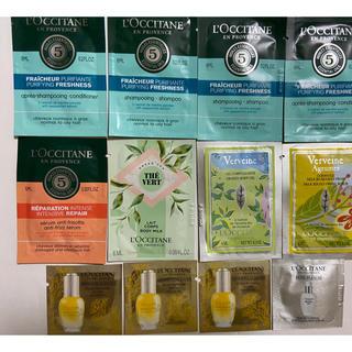 L'OCCITANE - ロクシタン 試供品 12点セット
