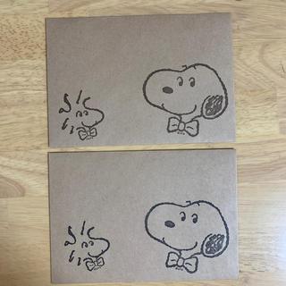ピーナッツ(PEANUTS)のスヌーピー 封筒(カード/レター/ラッピング)