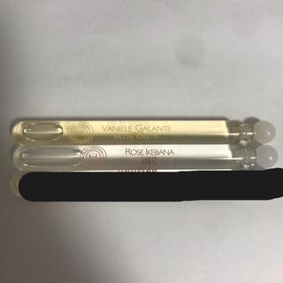 Hermes - エルメス 香水 試供品 4ml 3本セット